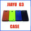 jiayu G3 black brown dark blue green Silicon Case Cover