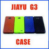 jiayu G3 black brown dark blue green Silicon Case Cover
