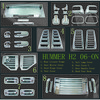 Hummer H2 2006-ON Chrome Accessory Kit