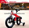 cheep children bicycle MS-BMX-56