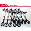 2013 the newest folding bike a bike for kids and adult