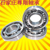 Furniture Machinery OEM Slide Door Wheel Bearing