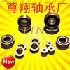 Electric Machinery, Automobiles, Motor,Gear Bearing
