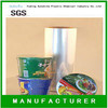 pof polyolefin shrink plastic bag for food packing (SGS approved)