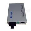 10/100/1000M multimode dual fiber media converter