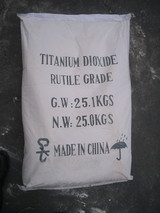 Titanium Dioxide( Anatase Grade)