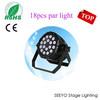 Waterproof 18pcs led par light or rgbw 4 in 1 led par