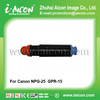 Compatible Copier toner for Canon NPG25 GPR15