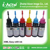 30ML Easy Refill ink bottle for Dye Pigment ink