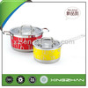Xingzhan 4pcs Stainless Steel Cookware Set Pots and Pans Cooking Pot NEW