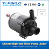 TOPSFLO TL-B10 Mini Centrifugal Circulation Brushless dc water pump