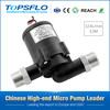 Professional Supplier Solar 12V Mini Hot Water Circulation Pump