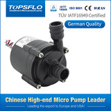 12v dc motor water pressure booster pump for shower 1 buyer