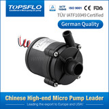Customized silent mini electric circulation 12v dc brushless heated mattress water pump