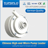 Customized silent mini size electric circulation 12v dc brushless heated mattress water pump