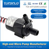 low noise 12v brushless dc submersible pump for washing drain machine