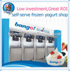 soft serve ice cream machine HM726 (CE, UL)
