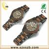 Couple wood watch Japanese quartz movement wooden watch