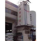 Air Separation Plant of Kaihe