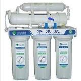 Household Water Purification Equipment
