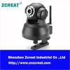 P2P PTZ Camera 0.3MP CMOS