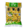 factory supply pickled ginger