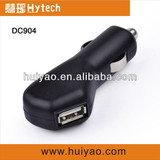 DC904 New gun shape usb in car charger