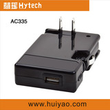 AC335 usb multi mobile phone travel charger