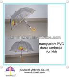 transparent PVC dome kids umbrella