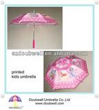 kids art printed umbrella