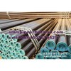 API 5L/ASTM A106/ASTM A53 GR.B carbon steel seamless pipes tubes