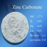 High purity Zinc Carbonate oil industry grade