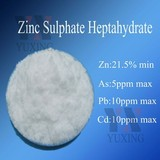 Zinc Sulphate heptahydrate for feed additive