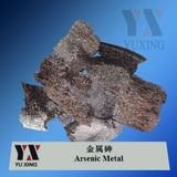 Arsenic Metal (As99%)
