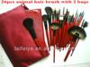 26pcs Professiona Makeup Brush Set Animal Hair Brushes Set Beauty Brush Goat Hair Brush Set with Fashional 2 Makeup Bags