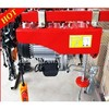 PA mini electric wire rope hoist, mini electric wire hoist