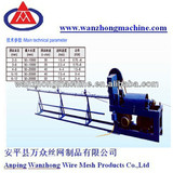 6.0-12.0mm straight and cut wire machine