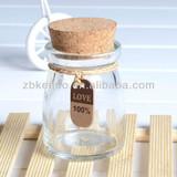 100ml glass pudding bottle milk bottle with plastic cap or cork