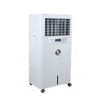 GC-6-MOBILE AIR COOLER