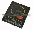 DM-B9 Smart Button control induction cooker/ induction cooking