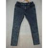 Premuim Stretch Denim Jeans Men