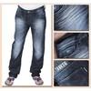 OEM  100% cotton jean mens wholesale denim Jeans