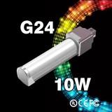 E27/G24/23 led Horizontal down light