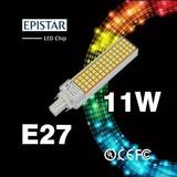 led Horizontal down light E27/G24/23