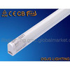 T5 28W PC Diffused Fluorescent Lamp, Fluorescent Light Fittings