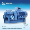 ESD series Double Suction Split-casing Pump Completed Set