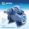 ES series Double Suction Split Casing Electric Water Pump