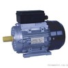 MC Series Single Phase Aluminium Housing Motor