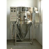 Spray Dryer for Laboratory
