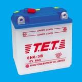 Lead -acid motorcycle battery